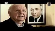 Горяни - документален филм 2011
