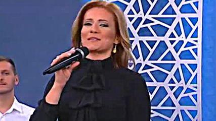 Elvira Rahic - Sarajevo