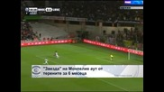 """Звезда"" на Монпелие аут от терените за 6 месеца"