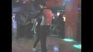 регетон танц