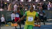 Болт отиде в друго измерение - 19.19 секунди на 200 м