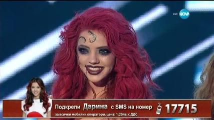 Дарина Йотова - X Factor Live (27.10.2015)