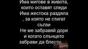 За Моя Плезльо .. Който Много Обичам .. [h].wmv