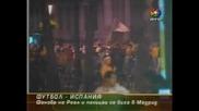 Радостта В Мадрид След 30 - Та Титла На Реал