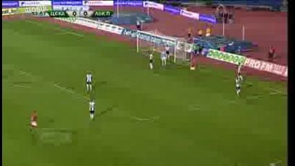 гол на Маркиньос срещу Локо (пд)
