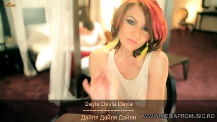 Neylini - Dayla (official video) 2012