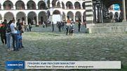 НА ВРЪХ ПРАЗНИКА: Пътят за Рилския манастир осеян със срутища