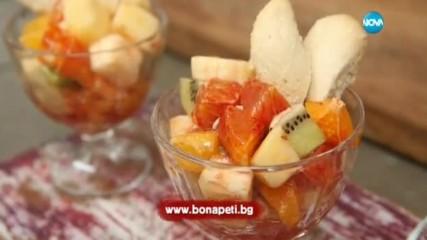 Плодова салата със сладки - Бон апети (22.02.2017)