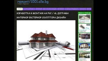 remont1001.alle.bg