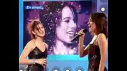 Alizee & Amina - Lolita (live)