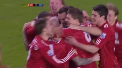 Ливърпул 2 - 0 Стоук Сити ( Мейрелеш 1 - 0 )