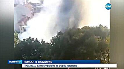 Пожар в Поморие събуди туристите в града