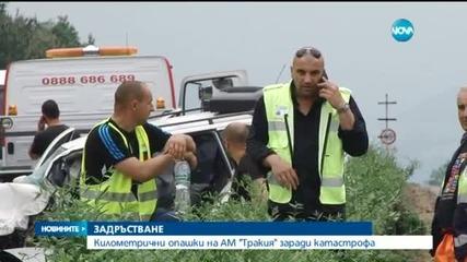 """Две коли са се сблъскали челно на магистрала """"Тракия"""""""