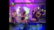 Шанел пя великолепно - Dinata, Dinata - music idol - 19.05.08 GQ