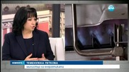Теменужка Петкова: Токът няма да поскъпне поне до лятото - обедна емисия
