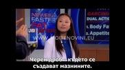 Гарсиния Камбоджа - Какво Мисли Доктор Оз