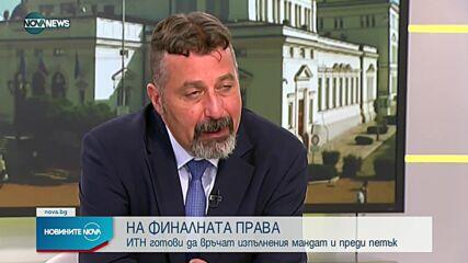 Новините на NOVA NEWS (04.08.2021 – 23:00)
