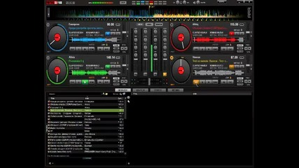 Mix 1 Поп - фолк