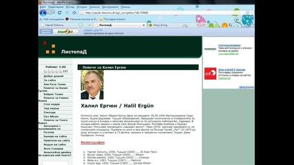 Yaprak Dokumu Site and Forum