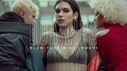 Превод •2016• Dua Lipa - Blow Your Mind ( Mwah) ( Official Audio)