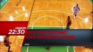 Баскетбол: Бостън Селтикс – Сан Антонио Спърс на 1 ноември - директно по Diema Sport