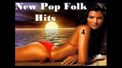 50 мин с хитове от Radio Folkbg