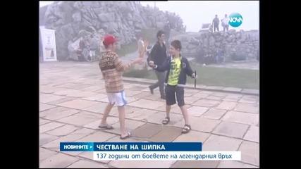 Над 200 деца изкачиха стотиците стъпала до връх Шипка - Новините на Нова