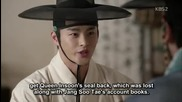 [eng sub] The King's Face E07