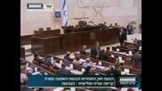 Предсрочни избори в Израел на 22 януари 2013 г.