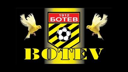 химн на Ботев Пловдив, Д2 - От кой отбор си ?