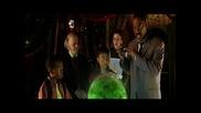 Привидения в замъка - Бг Аудио ( Високо Качество ) Част 3 (2003)