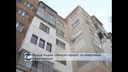 Враца първа спечели проект за енергийна ефективност