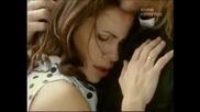 Клара и Хуан се Влюбват