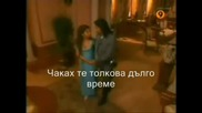 Превод Alborada Cuidar nuestro amor David Bisbal