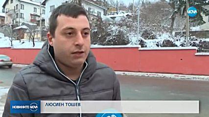 """""""Дръжте крадеца"""": Кой източва резервоари на коли в Своге?"""