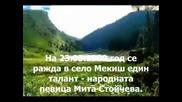 Мита Стойчева - Авлига пее в градинка