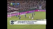"""Нова загуба на """"Бока Хуниорс"""" – 0:1 от """"Велес"""""""