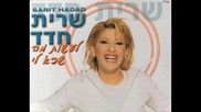 Sarit Hadad - Meusheret 2000