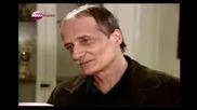 Перла - Gümüş , епизод 09 цял, бг аудио