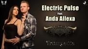 (2013) E.p. feat. Anda Allexa - Trumpetta