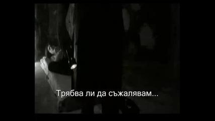 Cob - Are you dead yet [превод] (hq)