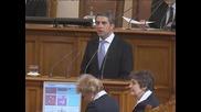 42-ото Народно събрание се събра на първото си заседание, Сидеров обяви, че няма да подкрепи правителство в този парламент