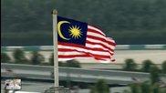 Формула 1 Малайзия 2014