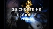 Celin Dion - The power of love_xvid_x264