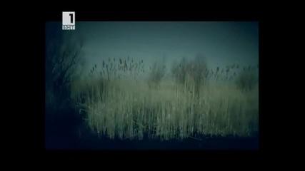 Горяни - документален филм, част 1