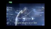 Rammstein - Buck Dich (bg Subs)