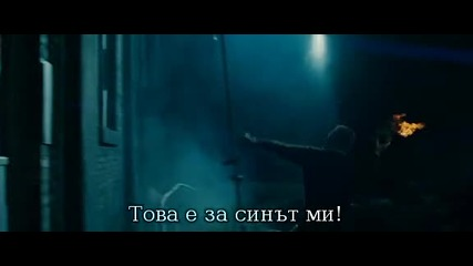A Nightmare On Elm Street (2009) 4та Част с Бг субтитри