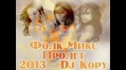 Фолк Микс Пролет 2013 ( Dj Kopy )