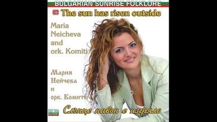Мария Нейчева с орк Комити - Стоян си конче разседла