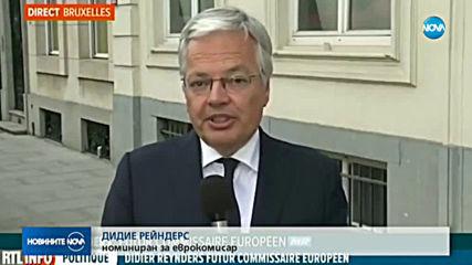 НОВ УДАР ВЪРХУ ЕК: Разследват за корупция бъдещия правосъден еврокомисар